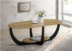 ODILIA COFFEE TABLE